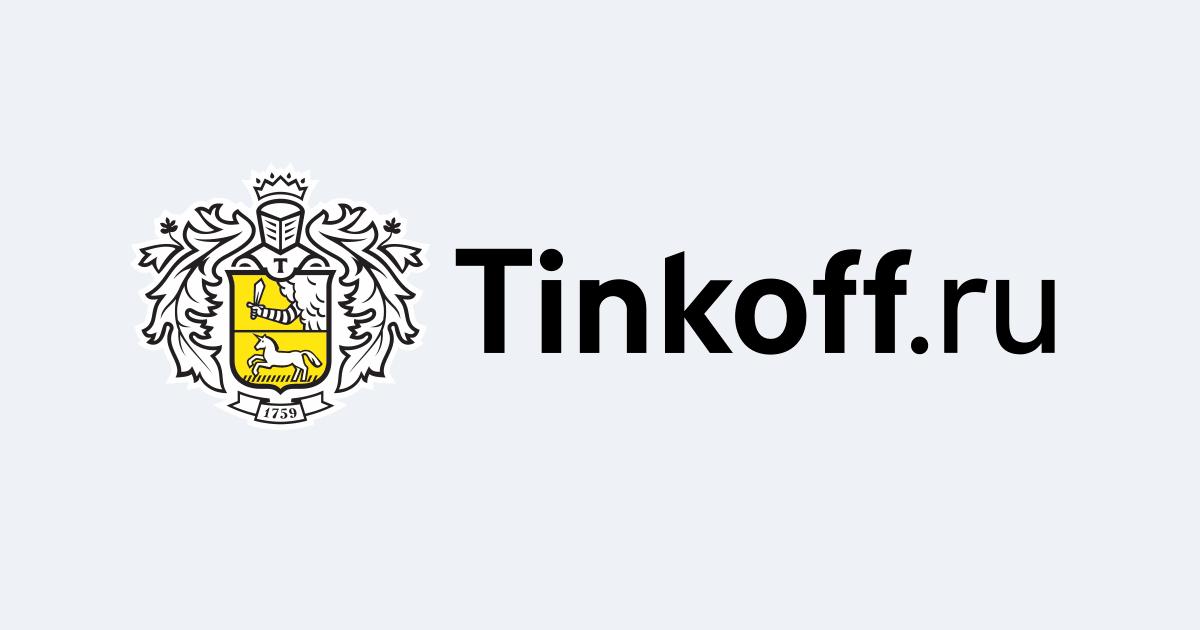 http://www.tinkoff.ru/insurance/